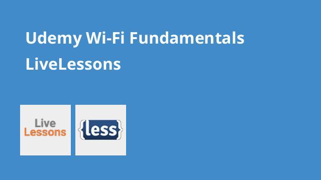 آموزش مبانی Wi-Fi – گیت