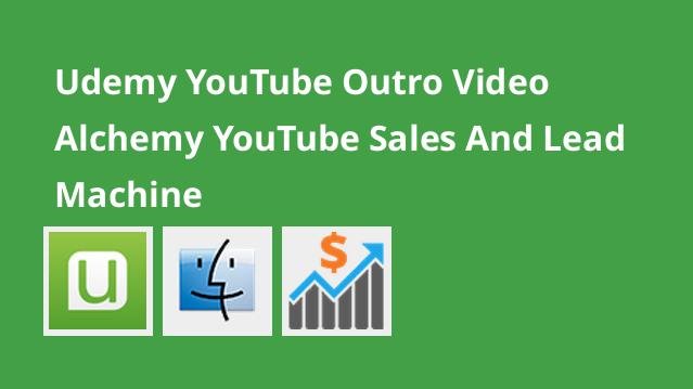 udemy-youtube-outro-video-alchemy-youtube-sales-and-lead-machine