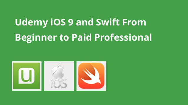 آموزش iOS 9 و Swift از مبتدی تا حرفه ای – گیت