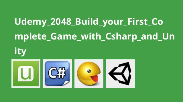 ساخت بازی 2048 با C#.NET و Unity