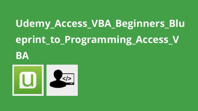 برنامه نویسی مقدماتی VBA در Access