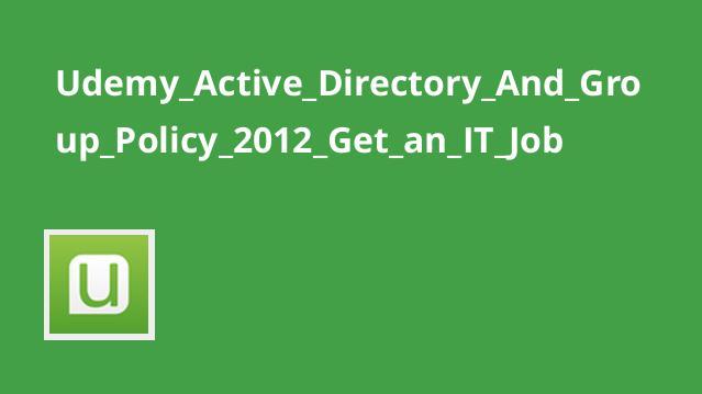 آموزش Active Directory و Group Policy 2012