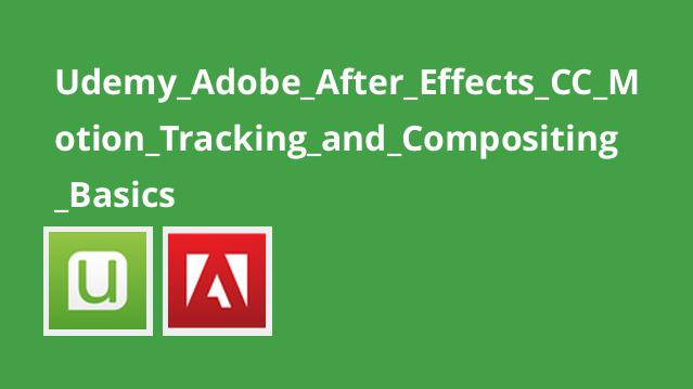 آموزش مبانی کامپوزیتینگ و ردیابی حرکت درAdobe After Effects CC