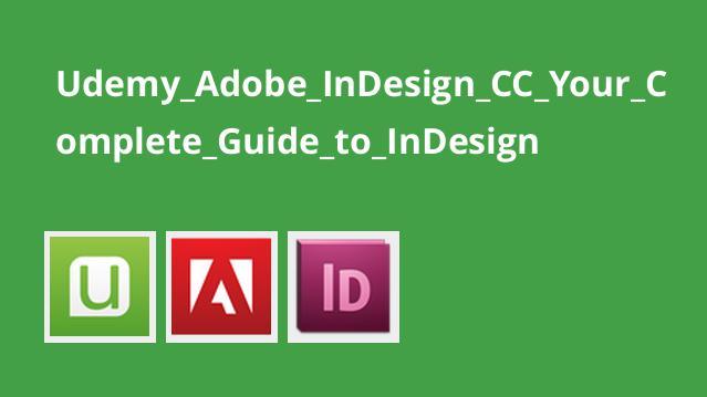 آموزش کاملAdobe InDesign CC