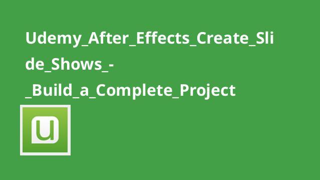 آموزشAfter Effects – ایجاد اسلایدشو – ساخت یک پروژه کامل