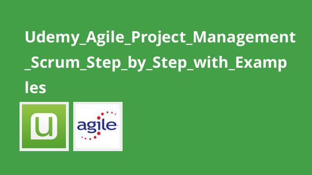 مدیریت پروژه Agile : آموزش گام به گام Scrum همراه با مثال