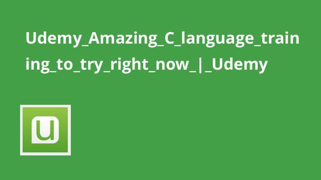 آموزش زبان خارق العاده برنامه نویسی سی