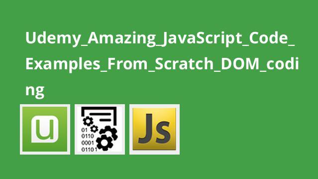 آموزش نمونه کد های جاوااسکریپت از ابتدا به سبک DOM