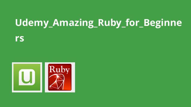 آموزش Ruby برای مبتدیان