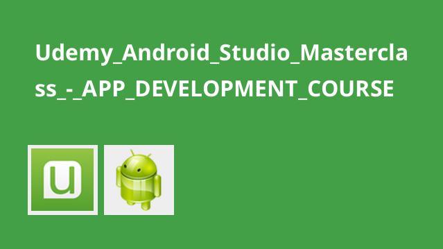 دوره کاملAndroid Studio – توسعه اپلیکیشن