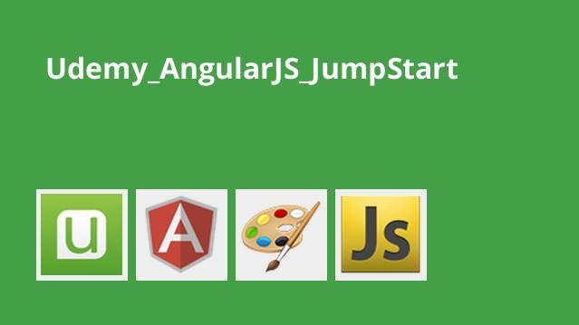 دوره آموزش AngularJS JumpStart