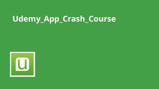 دوره App Crash