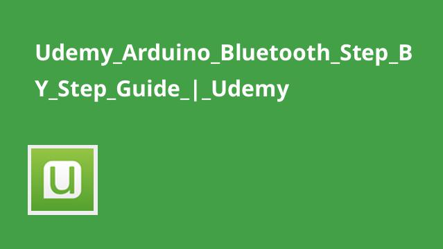 آموزش آردوینو – کنترل و مدیریت محیط اطراف با گوشی های هوشمند
