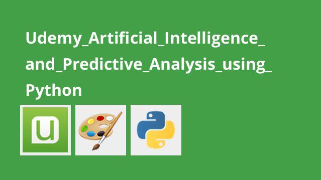 آموزش هوش مصنوعی و تحلیل پیش بینی با پایتون