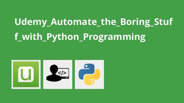 آموزش تمرینی برنامه نویسی پایتون