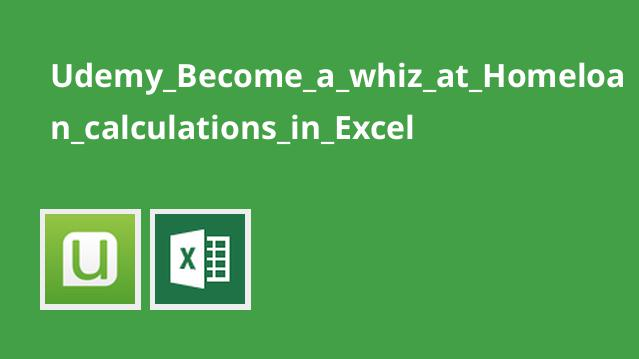 آموزش محاسبه ی پرداخت های ماهانه وام با Excel