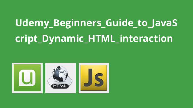 راهنمای ایجاد کدهای داینامیک HTML با JavaScript