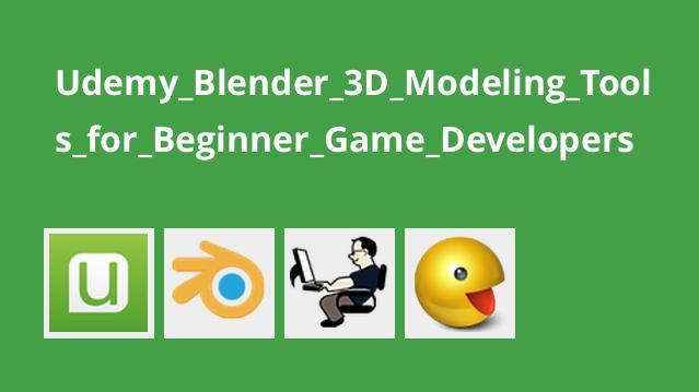 ابزارهای مدلسازی سه بعدی Blender برای توسعه دهندگان بازی