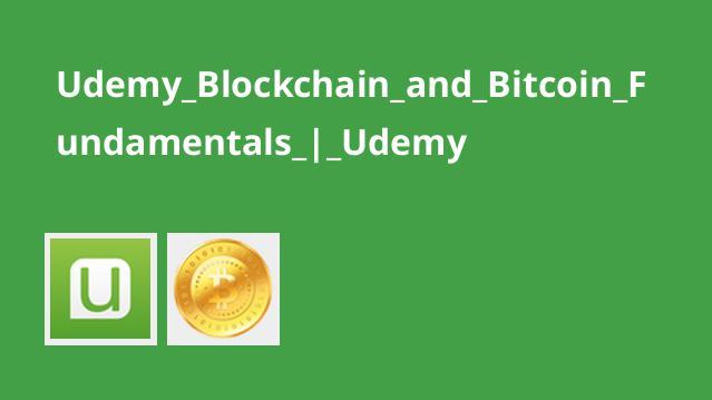آموزش مبانیBlockchain و Bitcoin