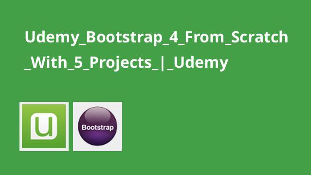 آموزشBootstrap 4 از ابتدا به همراه 5 پروژه