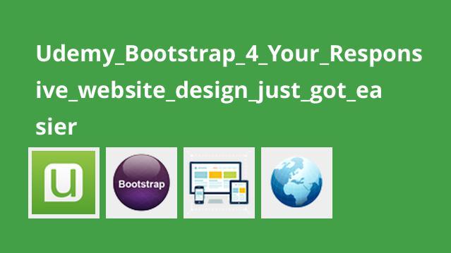 طراحی وب سایت واکنش گرا با Bootstrap 4