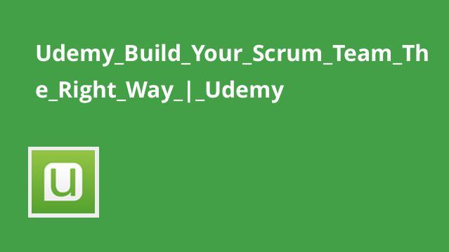 آموزش ایجاد تیم Scrum در کسب و کار