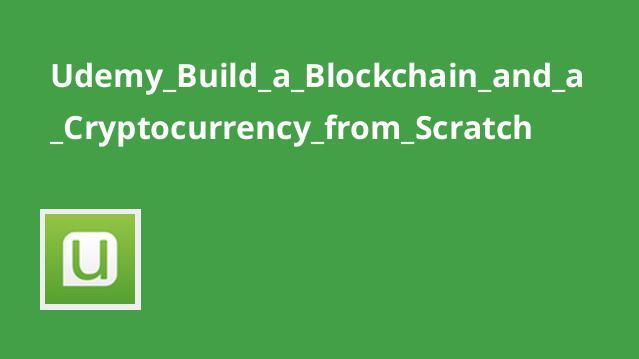 آموزش ساختBlockchain و ارز دیجیتال از ابتدا