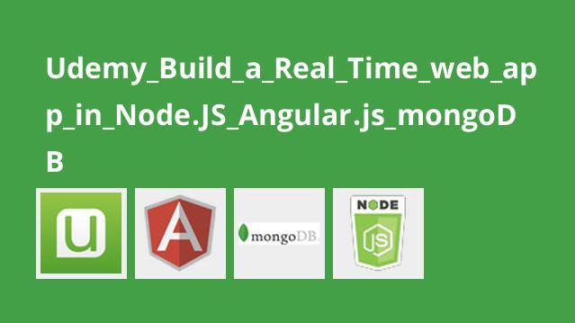 ساخت اپلیکیشن Real Time با node.js و Angular.js و mongoDB