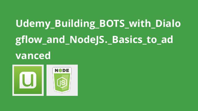 آموزش از پایه تا پیشرفته ساختBOTS باDialogflow وNodeJS