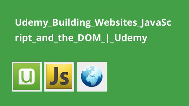 آموزش ایجاد وب سایت های JavaScript و DOM