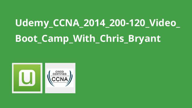 دوره CCNA 2014 200-120