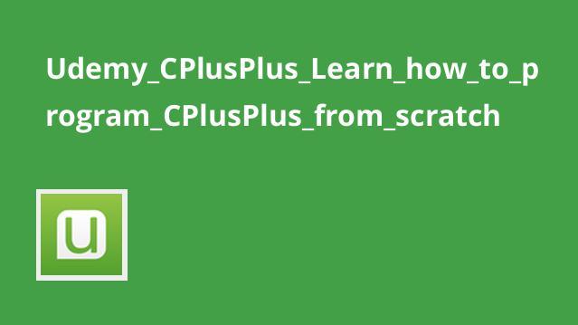 آموزش برنامه نویسی ++C از ابتدا