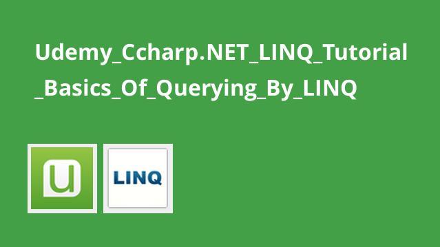 آموزش LINQ در #C