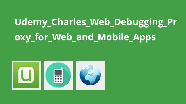 آموزش Web Debugging Proxy برای اپلیکیشن های وب و موبایل