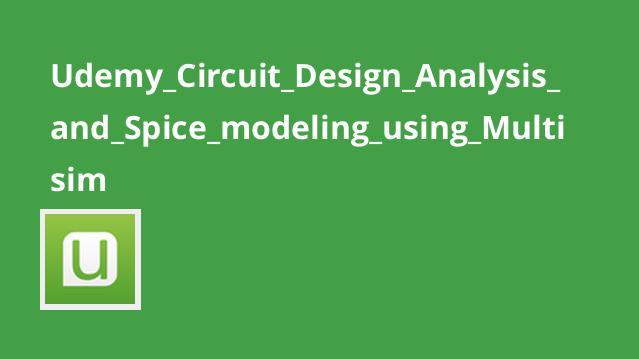 طراحی ، تجزیه و تحلیل و مدل سازی مدار با Multisim