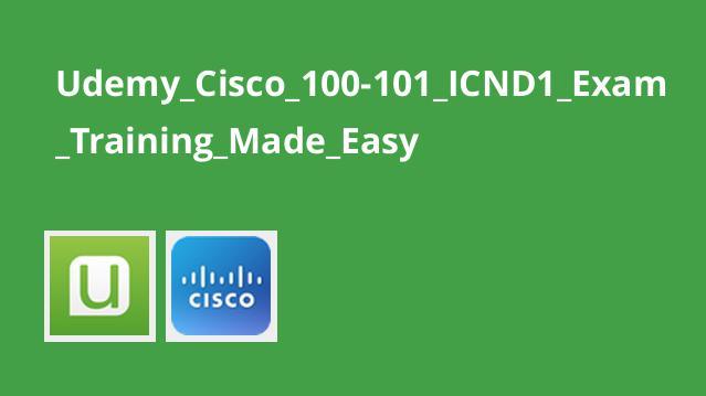 دوره Cisco 100-101 (ICND1) Exam