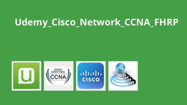 دوره Cisco Network CCNA FHRP