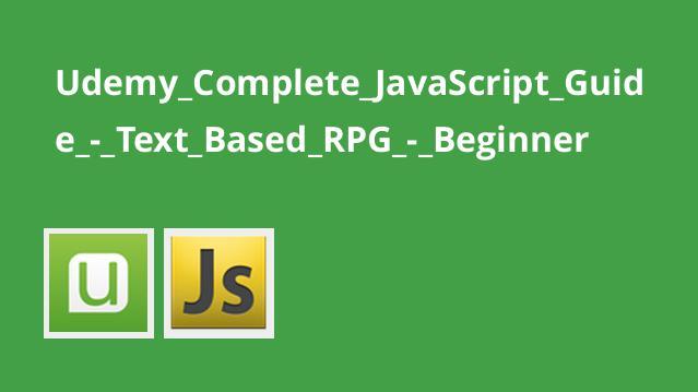 آموزش RPG مبتنی بر متن باJavaScript برای مبتدیان