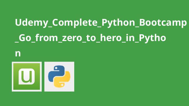 آموزش صفر تا صد Python Bootcamp