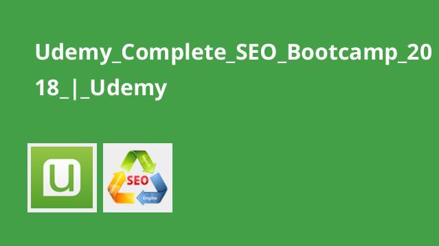 آموزش کاملSEO Bootcamp 2018