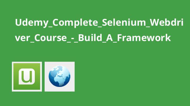 آموزش کامل Selenium Webdriver