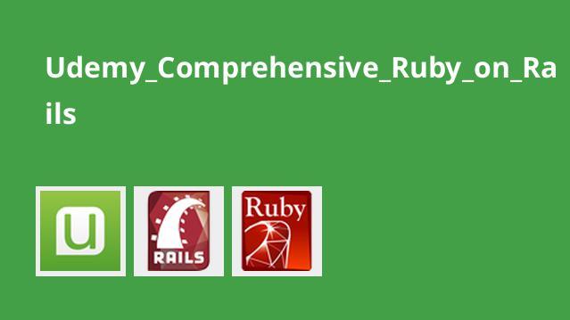 آموزش جامع Ruby on Rails