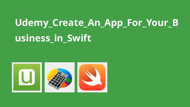 ایجاد یک اپلیکیشن موبایل برای کسب و کار با Swift