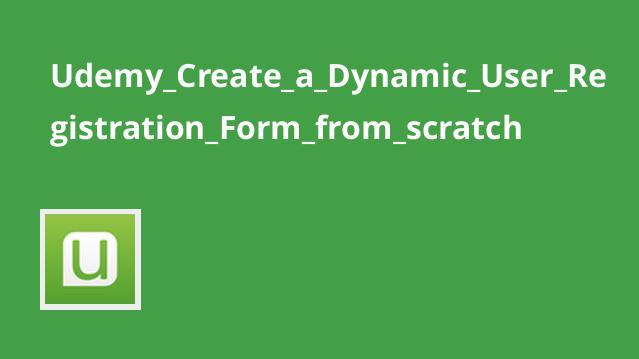 ساخت فرم ثبت نام داینامیک با PHP و MYSQL