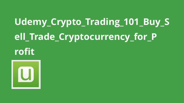 آموزش خرید، فروش و تجارت با ارزهای دیجیتال