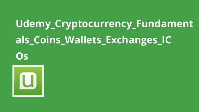 آموزشICO،Exchanges،Wallets وCoins در ارز دیجیتال