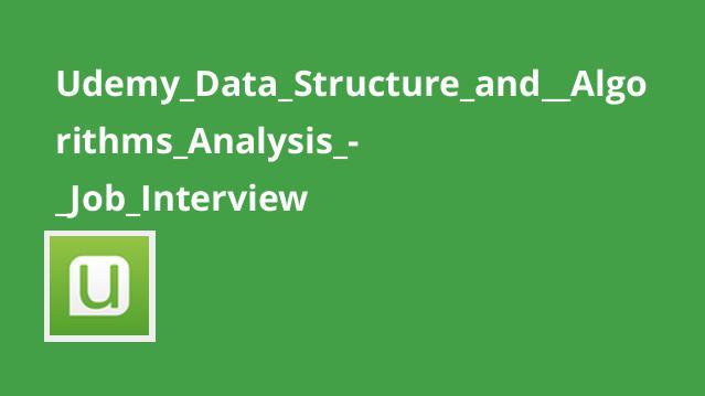 ساختمان داده و تحلیل الگوریتم ها