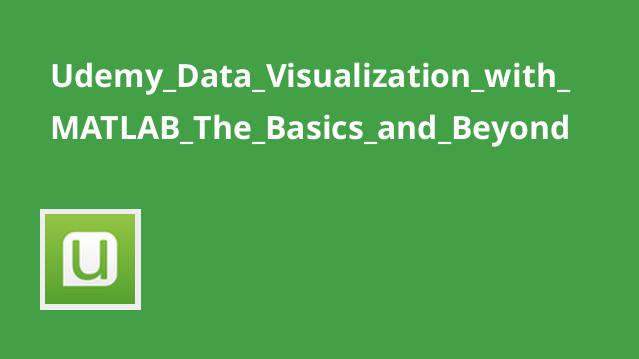 آموزش Data Visualization در Matlab