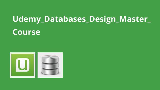 دوره Databases Design Master Training Course