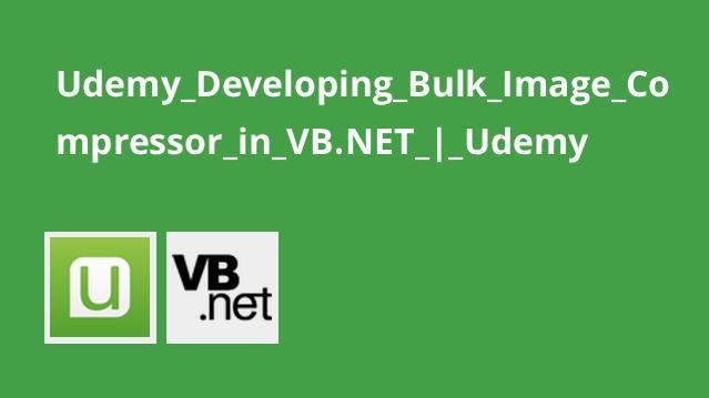 آموزش توسعه Bulk Image Compressor در VB.NET